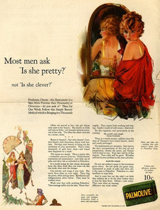 Vintage ad, courtesy of Amusing Planet.com